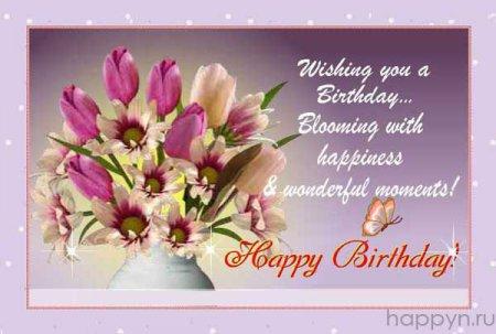 Поздравление с днем рождения на английском