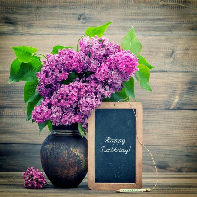 Поздравление для замужней подруги с днем рождения 158