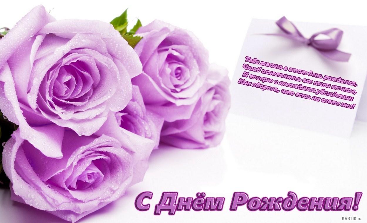 http://happyn.ru/uploads/posts/2018-03/1520197220_pozdravleniya-s-dnem-rozhdeniya-devushke-kartinki-195467.jpg