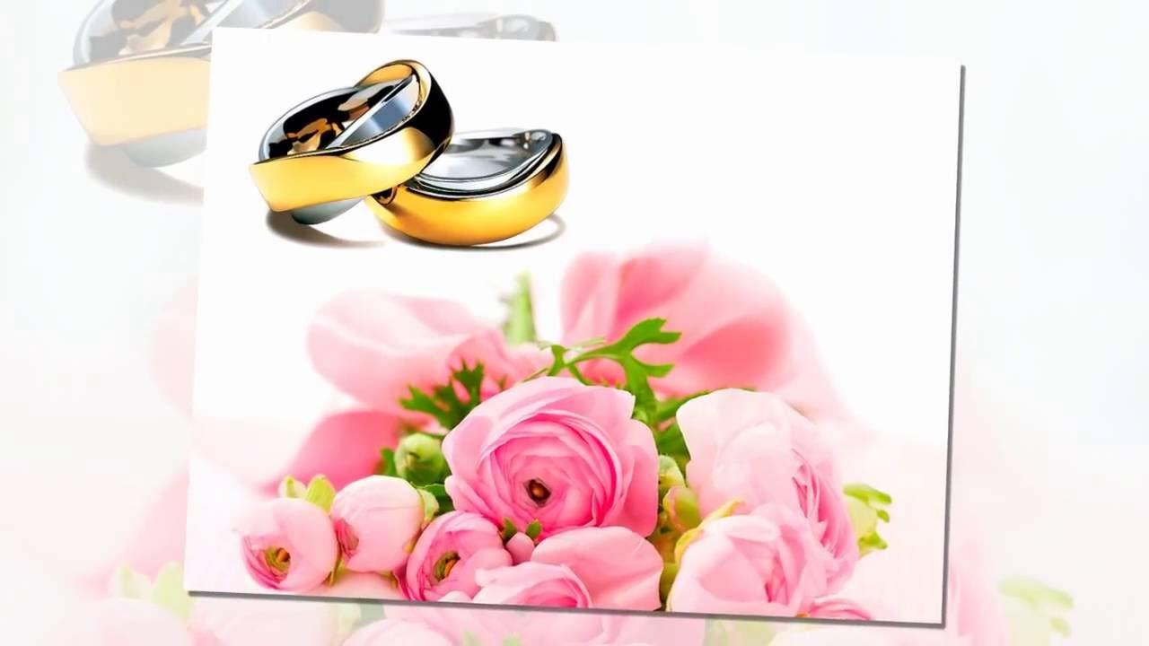 Поздравление на свадьбе жене