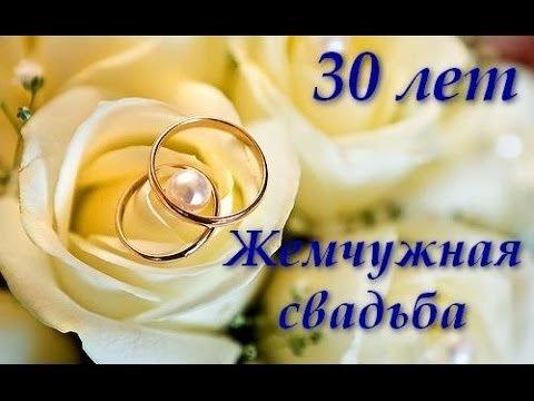5 лет свадьбы в прозе