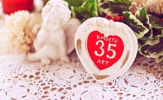 Поздравление с 35 годовщиной свадьбы 82