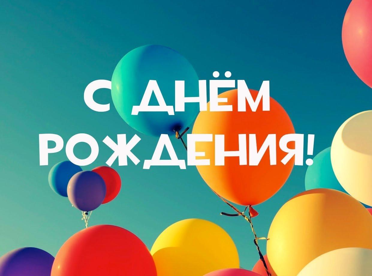 Поздравление малышке с днем рождения своими