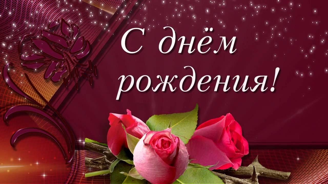 Букет цветов благодарности