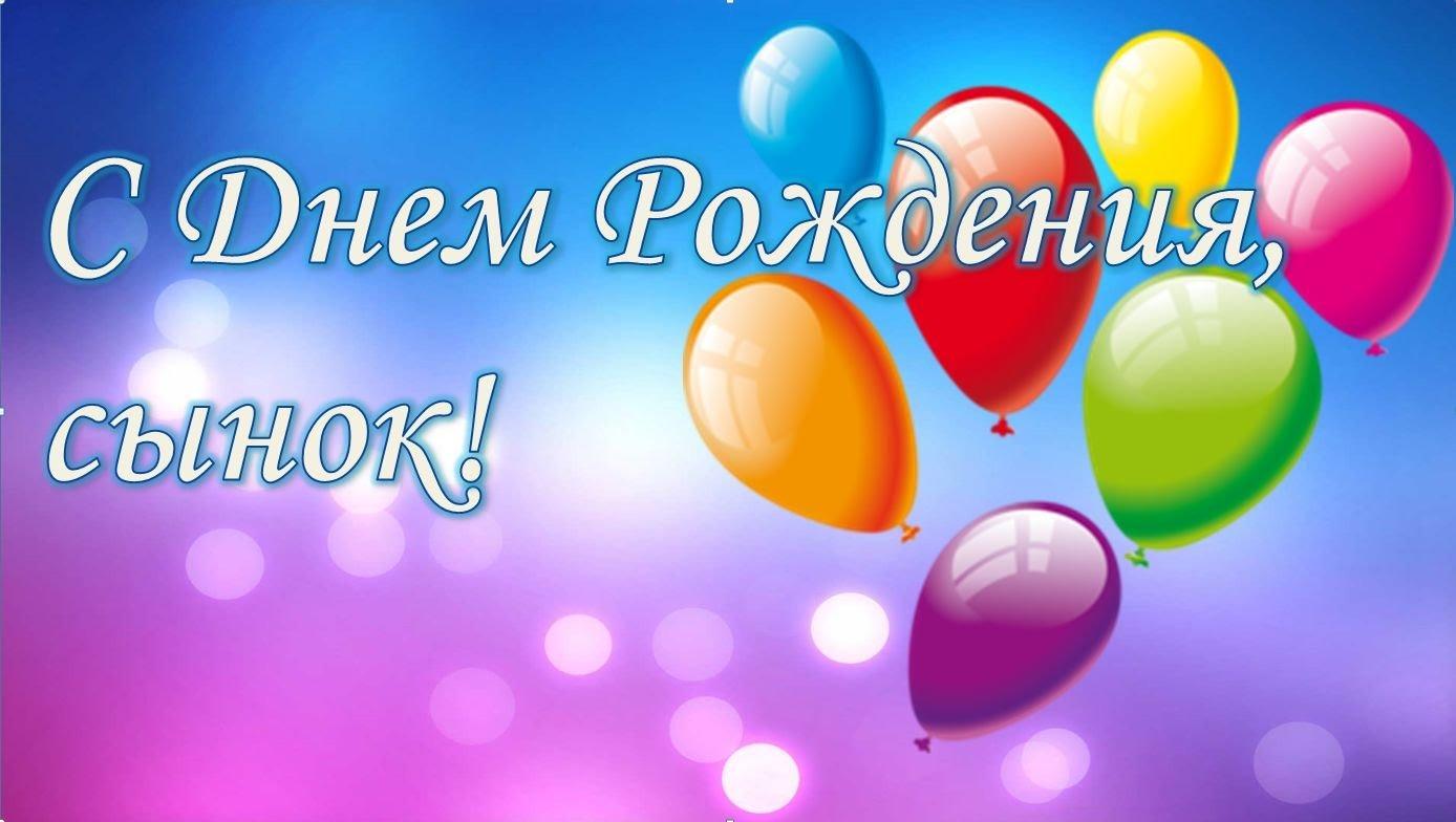 Поздравления казаку смс