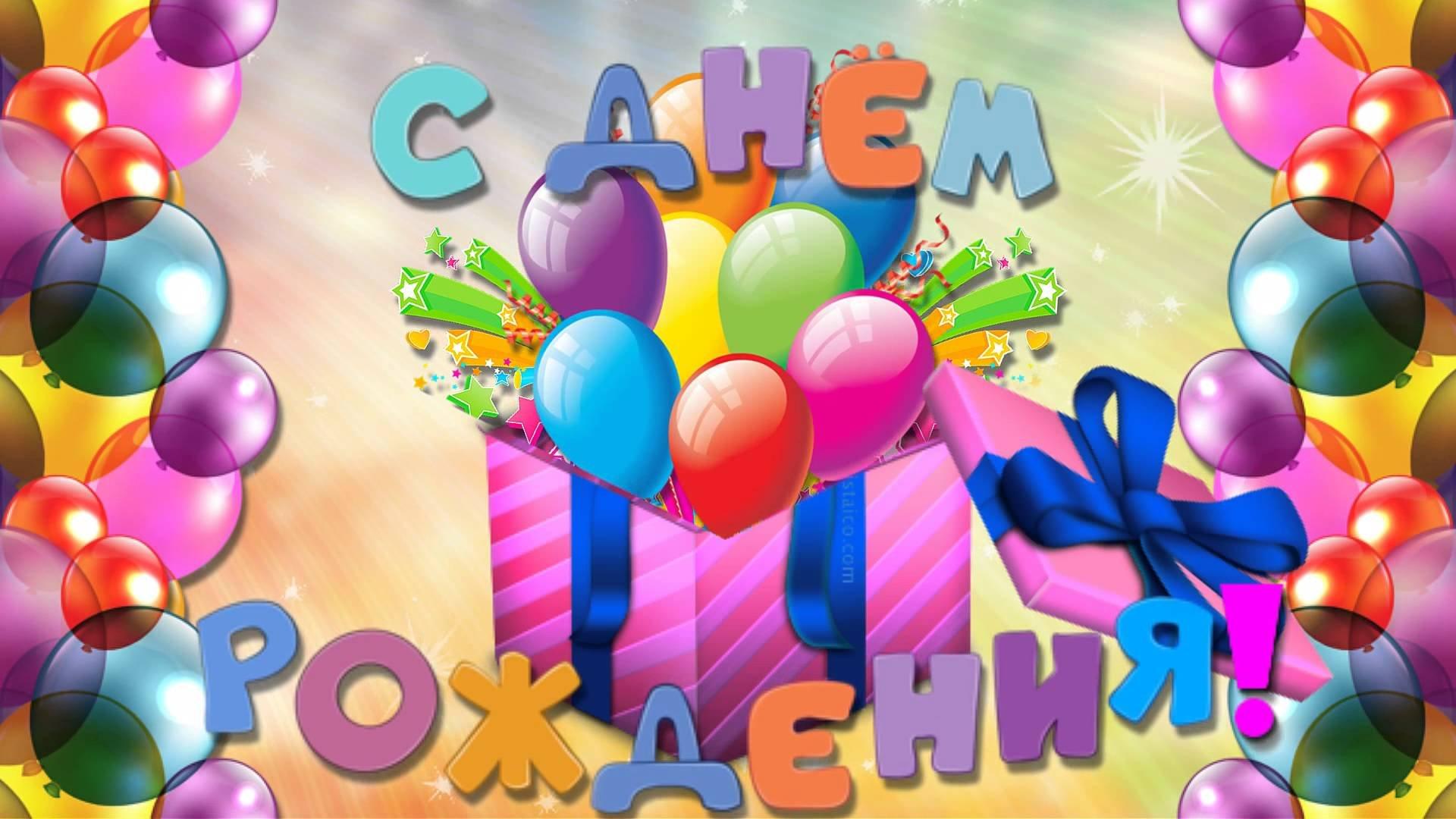 Короткое поздравление начальника с днем рождения словами фото 726