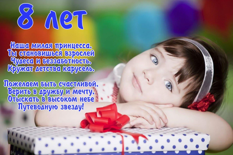 Обои подарок, Поздравление, Девочка, мальчик, дети. Настроения foto 13