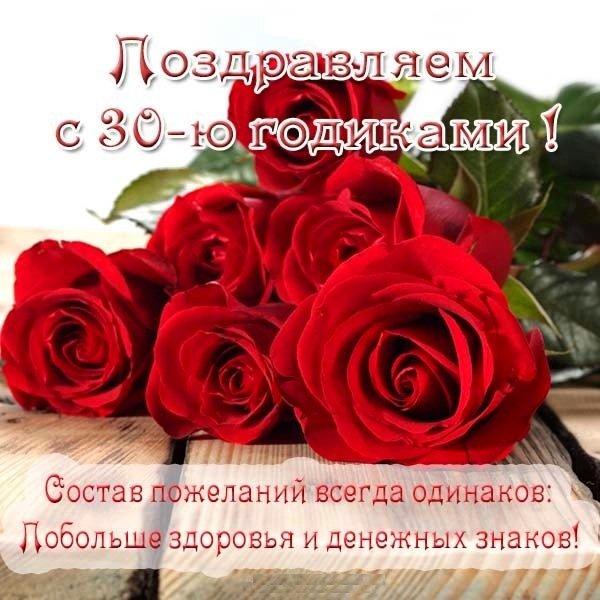 Поздравление Женщине На День Рождения Дочери