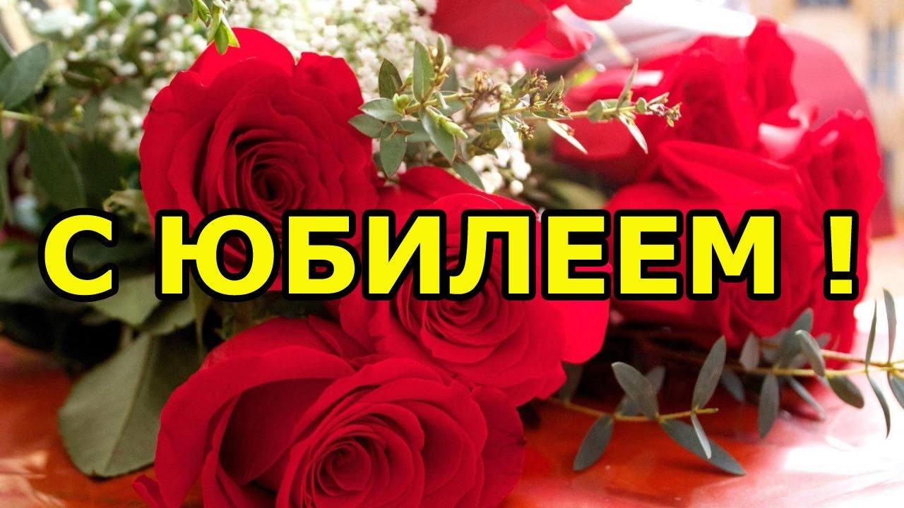 Душевные поздравления свекру от невестки