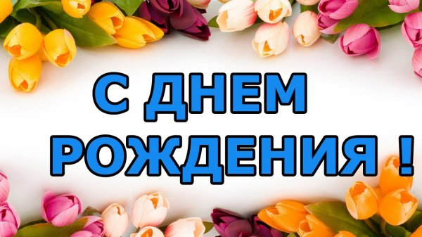 Изображение - Поздравления подруге с 20 летием 1520197210_4ubfsn83_tu