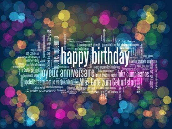 Изображение - Поздравление подруге с 35 летием 1520285700_happy-birthday-colored-halation-background-vector-06