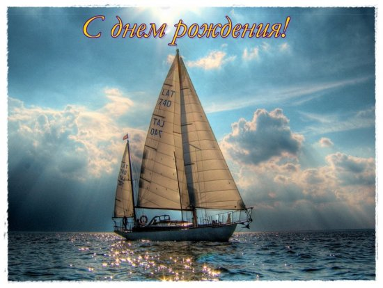 Изображение - Поздравление от сестры сестре с 18 летием 1520459770_otkrytka-s-dnem-rozhdenija-muzhchine_0010