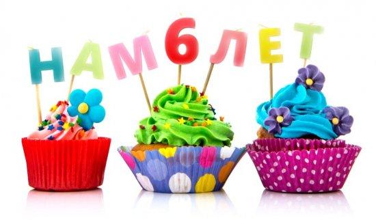 Изображение - Поздравление с днем рождения сына от мамы 6 лет 1520575549_6year
