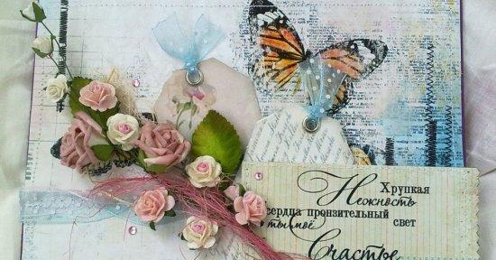 Изображение - Сестре двоюродной поздравление в прозе 1520901905_300420124532