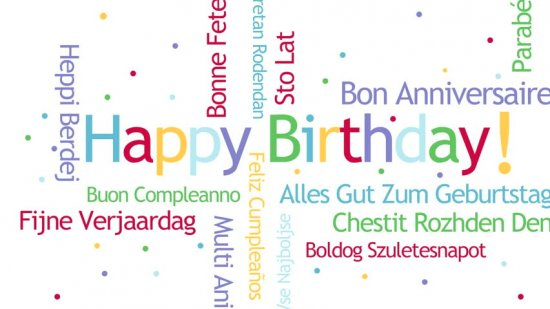 Изображение - Поздравления с днем рождения на 25 летие 1520962985_1