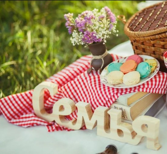 Изображение - Поздравления детям от родителей с годовщиной свадьбы 1526517161_snimok2