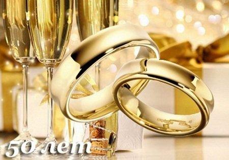 Изображение - Поздравления от детей золотая свадьба 1531143912_zolotaja-svadjba
