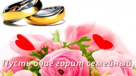 Изображение - Родителям на жемчужную свадьбу поздравления 1530477172_maxresdefault
