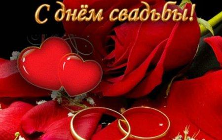Изображение - Поздравления в прозе на золотую свадьбу 1531135242_58i5592dce4b004f
