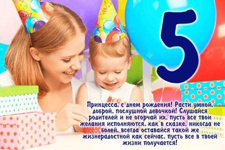 Изображение - Дочке 5 лет поздравление от мамы 1533931930_dochka-5