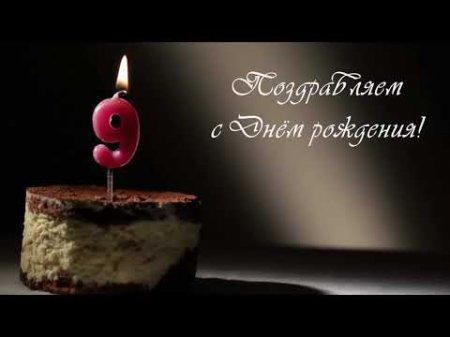 Изображение - Поздравления внуку с днем рождения 9 лет 1534173484_9-veuku