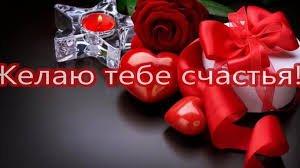 Изображение - С 50 юбилеем тете поздравления 1537810205_50-zhene
