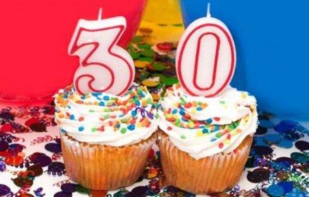 Изображение - Поздравление смешное с 30 летием 1537007225_30-kollege