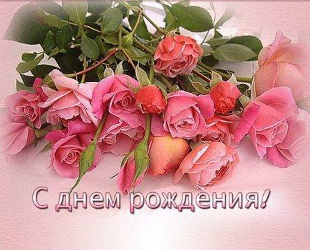 Изображение - Поздравления жены от мужа с 45 летием 1537641294_45-zhena