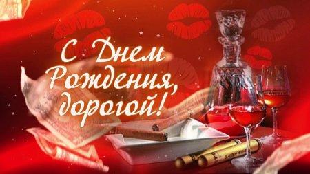 Изображение - Поздравления 50 лет дяде 1537806888_50-dyade
