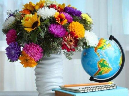 Изображение - Красивые поздравления с днем учителя классному руководителю 1541703058_du-rukovod