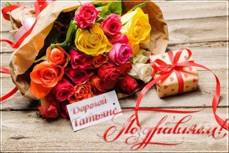 Изображение - Поздравление мужа и жены с днем рождения в один день 1542321184_dt-zhene