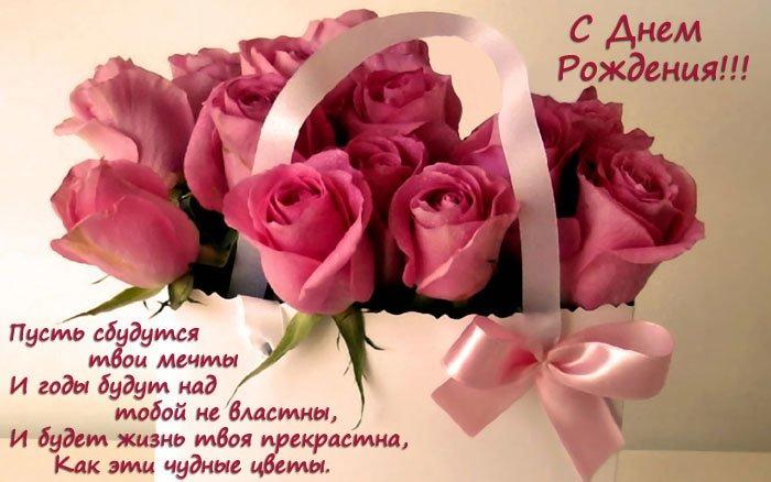 Ольга, с Днем рождения! 1544300964_valentinv