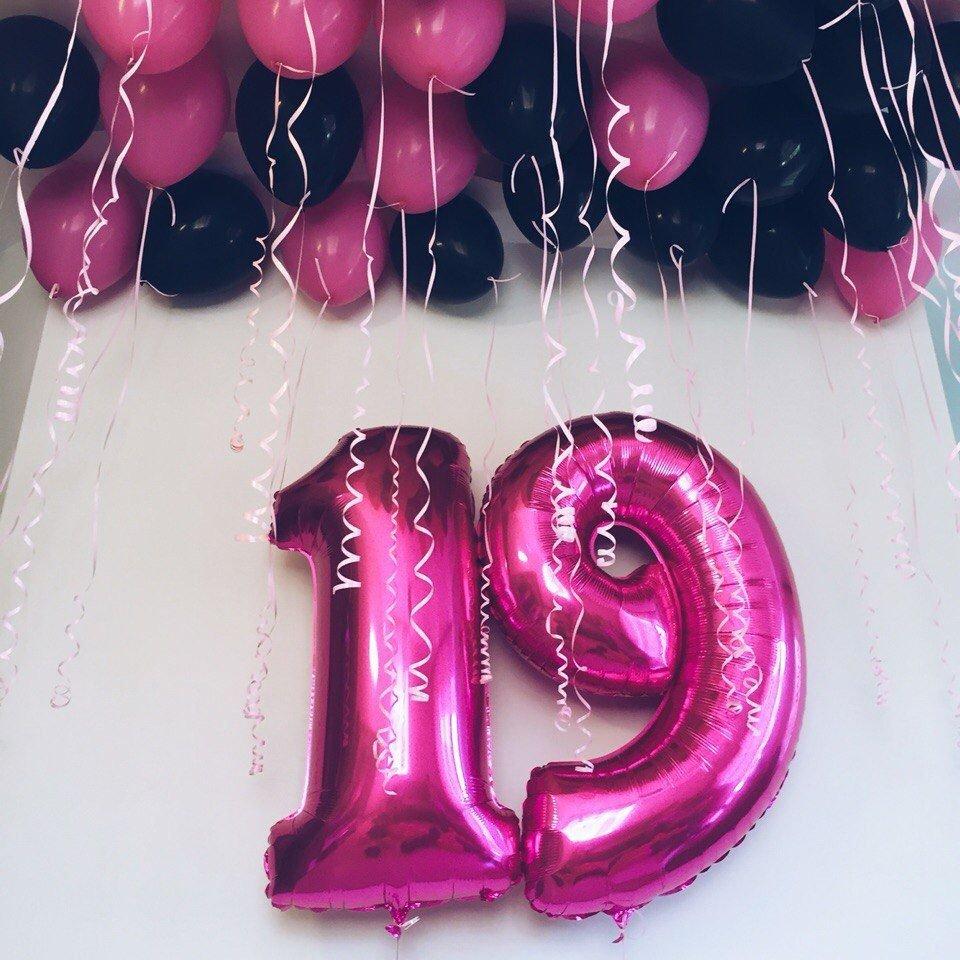 Прикольные поздравление девушке с 19 летием